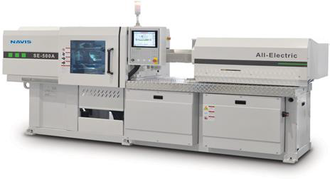 What is an injection moulding machine?